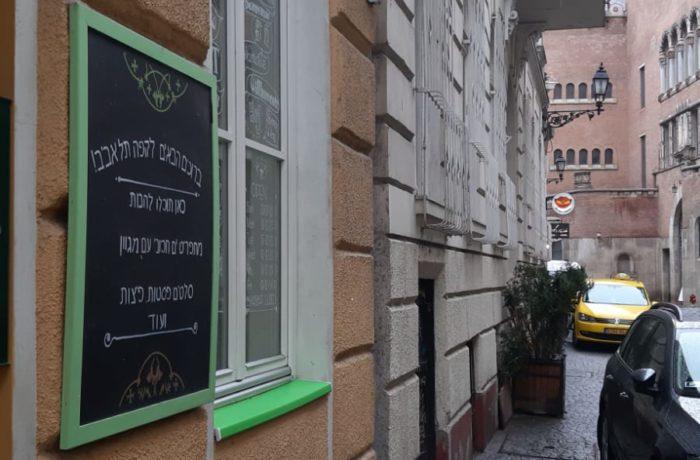 תל אביב קפה בודפשט