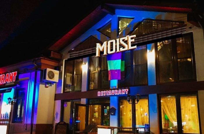 מסעדה מוישה בוקרשט רומניה